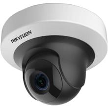Hikvision DS-2CD2F52F-IS 5MP Network Camera